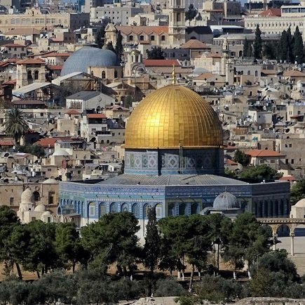 The Dome of the Rock - Middle East Journey